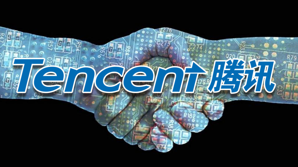 Tencent - Artech Digital