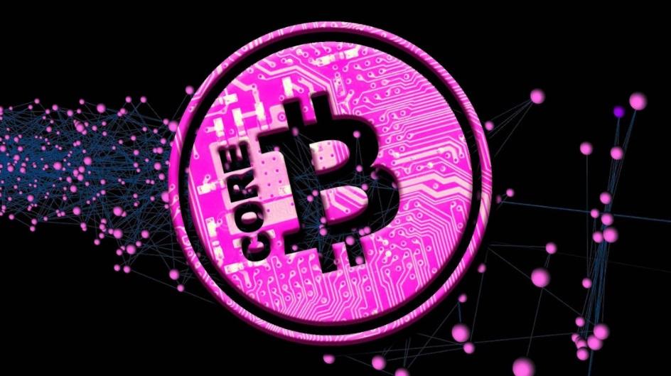 La criptomoneda que nace del Bitcoin: Bitcore