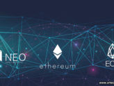EOS - NEO - Artech Digital