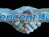 Ethernet Lock and Tencent Ethernet Lock - Tencent - Artech Digital