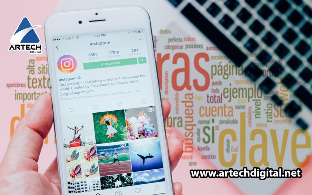 Búsqueda por palabra clave en Instagram abre un mundo de posibilidades