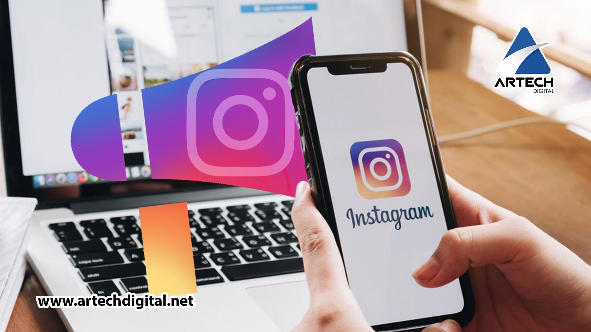 Anuncios patrocinados en Instagram - 2